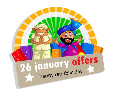 sikhism: Happy Republic Day of India Illustration