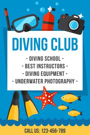 ダイビング センター、ダイビングの学校サービスのカラフルなベクトルのポスター。フラット スタイル。Eps 10。  イラスト・ベクター素材