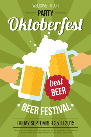 祭り: オクトーバーフェスト ビール祭りポスターやチラシのテンプレートをベクトルします。フラット スタイル。