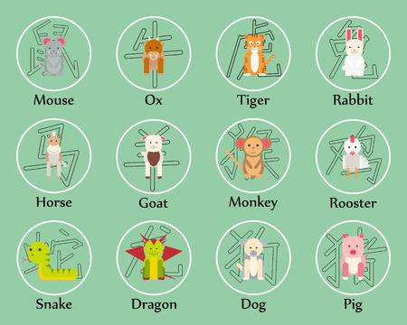 year of snake: Set icons isolated animals of the Chinese horoscope. Vector illustration Illustration