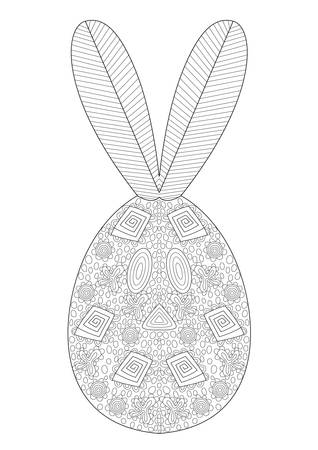 Easter Egg Bunny with Swirl Pattern Inspired in Adult Coloring Page