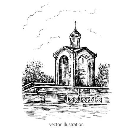 The chapel of St. George, Russia, Kaliningrad, russian landmark, Hand drawn vector ink sketch illustration isolated on white for design touristic postcard, poster, calendar template, book illustration