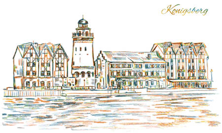 fishing village: Ethnographic trade center, embankment of the Fishing Village, Kaliningrad Russia, hand drawn vector painted coloring pencil isolated on white background, vintage engraving style for touristic postcard