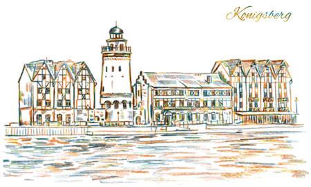 Etnografische handelscentrum, dijk van het vissersdorp, Kaliningrad Rusland, met de hand getekende vector geschilderde kleuren potlood op een witte achtergrond, vintage graveren stijl voor toeristische postkaart Vector Illustratie