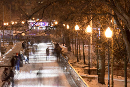 Christmas ice rink in Moscow. Gorky park.
