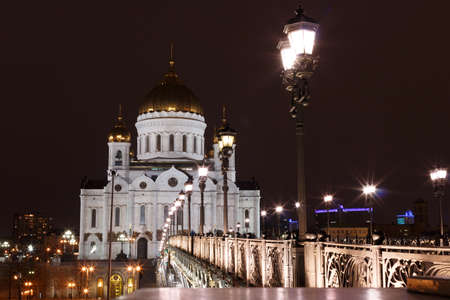 The most famous and beautiful view Cathedral of Christ the Savior, Moscow, Russia. Night view with illumination. Temple of Christ the Savior in Moscow. Patriarchal Bridge.