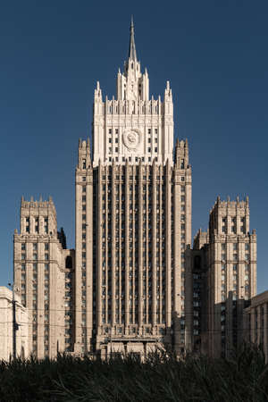Russia Moscow. Ministry of Foreign Affairs of the Russian Federation. Stalin skyscraper. Historical landmark and symbol of Moscow.