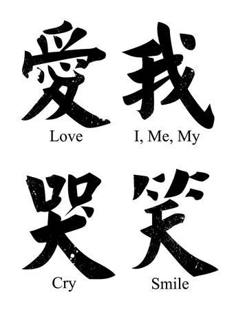 kanji: Chinese Character