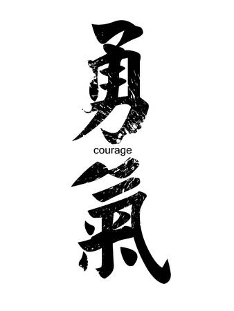 techniques: Chinese Character