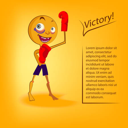 Vector smiley. A cute little creature. Expresses emotions. Boxing.