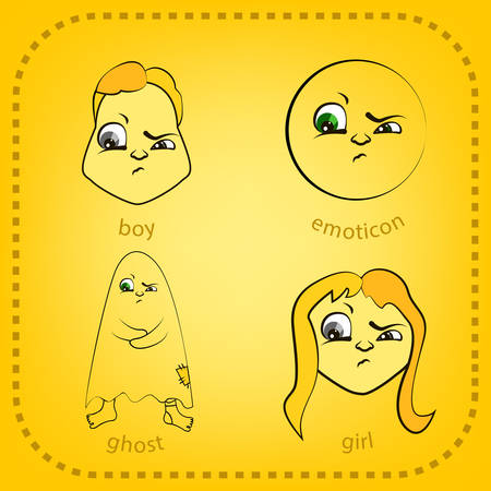 Vector smiley. A cute little creature. Expresses emotions. The emoticon smileys or grimaces.