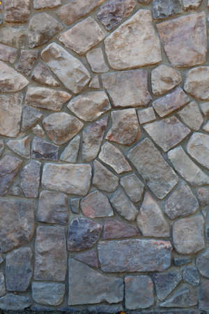 A wall made of rocks and stones