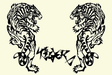 Getrokken tijger Stock Illustratie