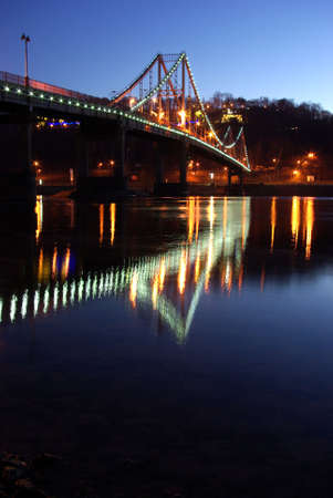 dniper: Foot bridge cross the Dniper river, Kiev, Ukraine   Stock Photo