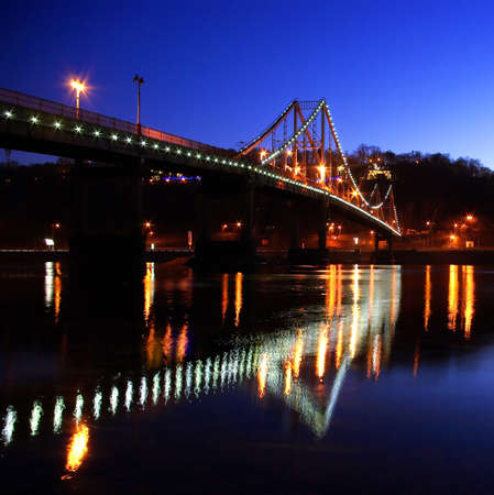 dniper: Foot bridge cross the Dniper river, Kiev, Ukraine