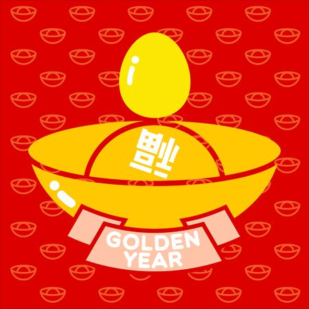 bard: Year of rooster give a gold bar for this year. The golden egg and gold bard with badge on the gold bar pattern.