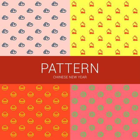 4 icons of Chinese greeting symbol are arranged as a pattern. They are easy to repeat as bigger background to be used as wallpaper, banner and etc. Stock Vector - 76955735