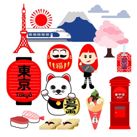 Las firmas de Tokio como el lugar, el icono, las cosas, el transporte y la gente se ilustran en estilo fácil y POP.