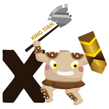 X for Xing Tian Vector