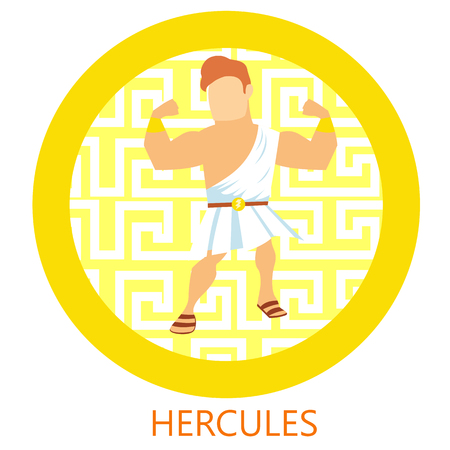 Hercules Coin Illustration