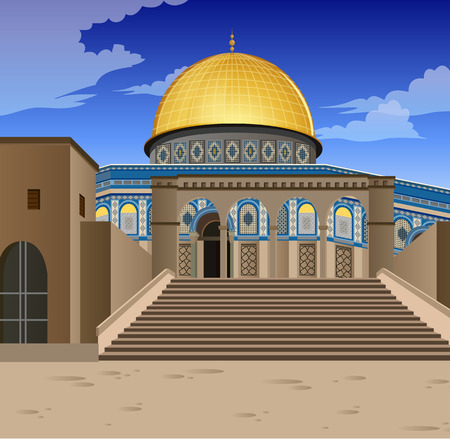 Dome of Rock Ilustrace