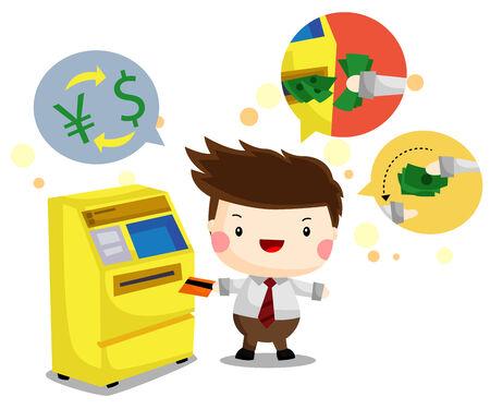 convert: Multifuntion ATM