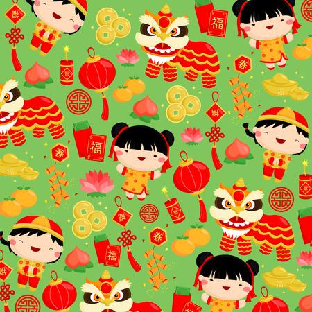 Chinees Nieuwjaar Achtergrond Stock Illustratie