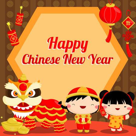 中国の新年のカード  イラスト・ベクター素材