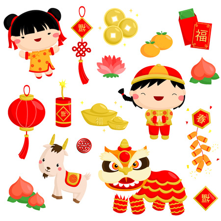 nowy: Chiński Nowy Rok Wektor Zestaw