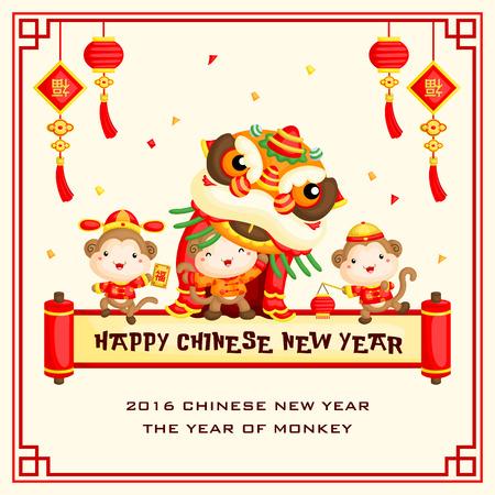 taniec: Karta Monkey Chiński Nowy Rok Ilustracja
