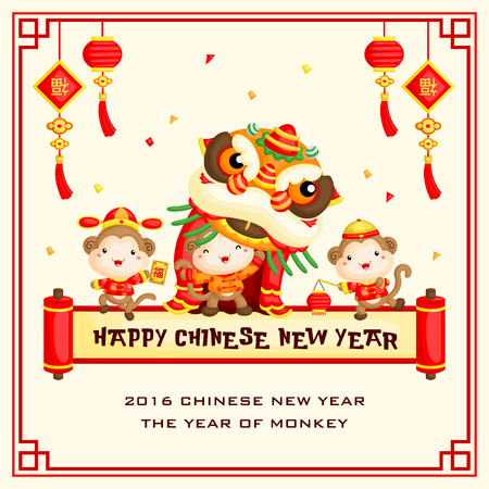 lion dance: Monkey Chinese New Year Card
