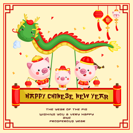 A Chinese New Year of the Pig Year Greeting Card for Celebration