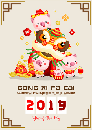 Pig Year Chinese New Year Greeting Card with Lion Dance Performance