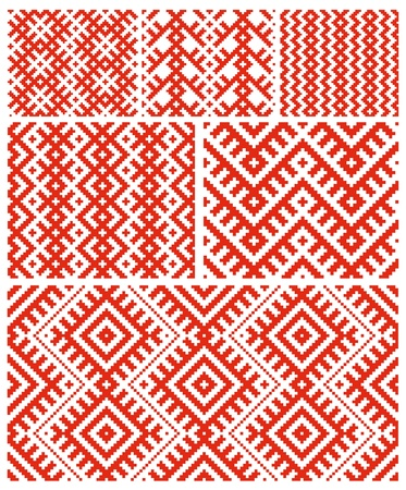 Set of belarussian traditional simple ornament  Vector