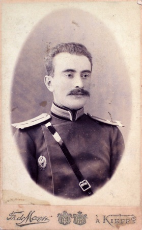 KIEV, RUSSIAN EMPIRE - CIRCA 1910  vintage photo of man in uniform
