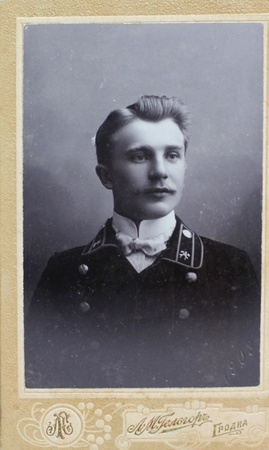 19th: GRODNO, RUSSIAN EMPIRE - CIRCA 1910  vintage photo of young elegant man