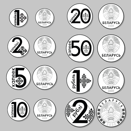 nominal: One, two, five, ten, fifty kopeck. One, two rouble. Isolated belorusian money in white and black on grey background. Vector linework.