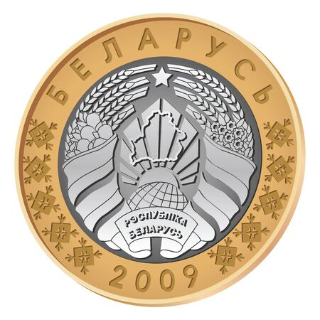 nominal: Belarussian money. One ruble. Isolated belorusian money on white background. Vector illustration.