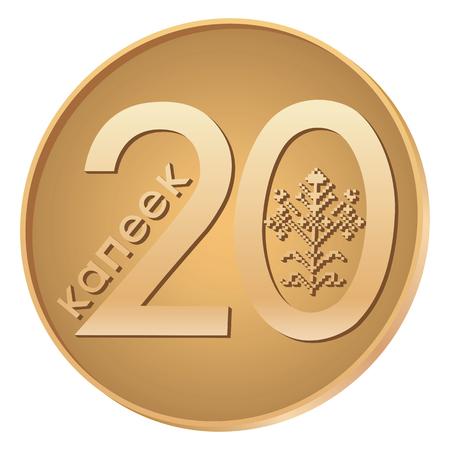 twenty: Belarussian money. Twenty kopeck. Kopeyka. Isolated belorusian money on white background. Vector illustration.
