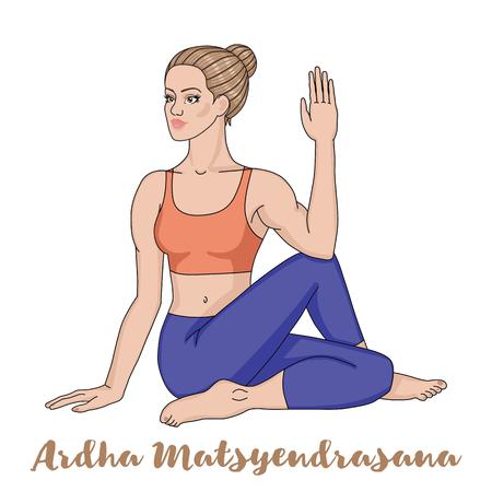 ardha: Women silhouette. Half Lord of Fishes Yoga Pose. Ardha Matsyendrasana