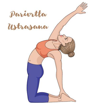 animal practice: Women silhouette. Revolved Camel Yoga Pose. Parivrtta Ustrasana Illustration
