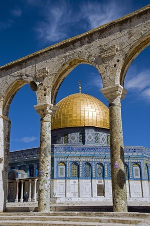 Jerusalem - The Dome of the Rock Mosque with blue sky photo