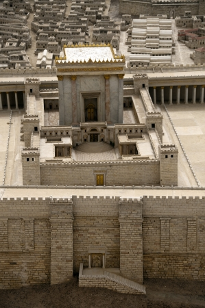 Model of the new temple in Jerusalem  Stock Photo
