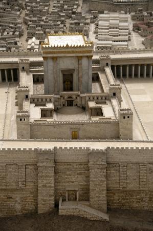 jerusalem: Model of the new temple in Jerusalem  Stock Photo
