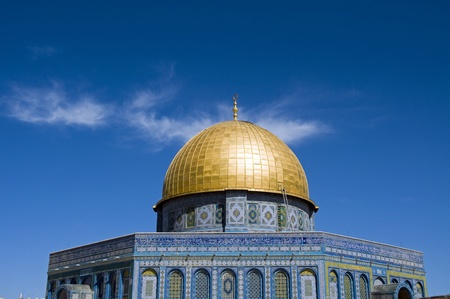 Jerusalem - The Dome of the Rock Mosque with blue sky Stock Photo - 14560597