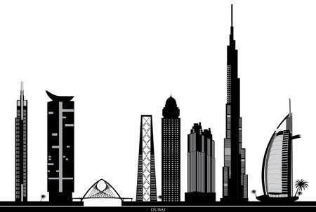 uae: dubai skyline
