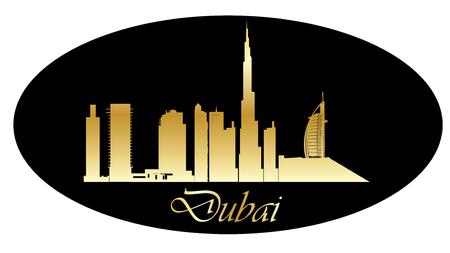 horizonte de Dubai Ilustración de vector