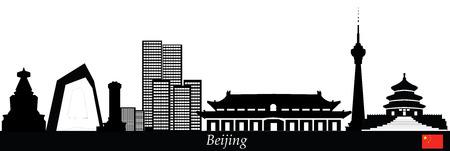 beijing chinese skyline Banco de Imagens - 30643287