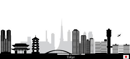tokyo capital city sjkyline Illustration