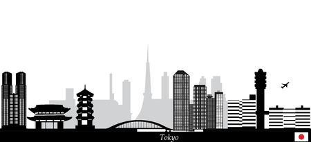 tokyo capital city sjkyline Ilustração